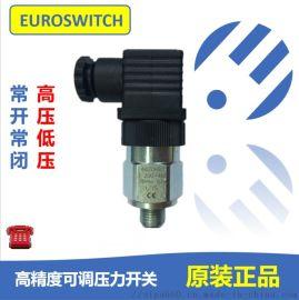进口机械油压液压气动制动过滤油缸滤油压力开关