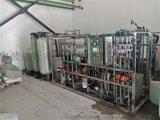 寧波實驗室EDI超純水設備,離子交換設備電滲析設備