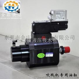 吹瓶机模具液压缸HOB50*150双作用油缸