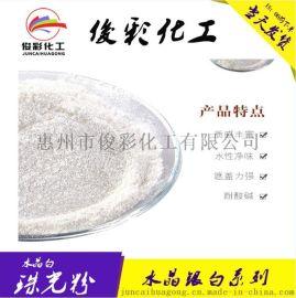 俊彩颜料银白珠光粉用于注塑硅胶印花 油墨油漆