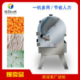 多功能蔬菜切菜机 菠萝切片机 厨房饭堂切菜机