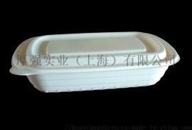一次性玉米淀粉可降解打包盒,900ml环保打包盒