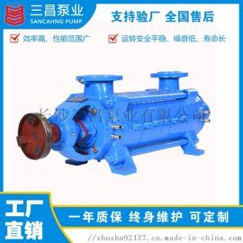肇东DG型锅炉给水泵,报价选型,生产厂家