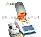 陶瓷墨水固含量及固含量快速檢測儀性能影響