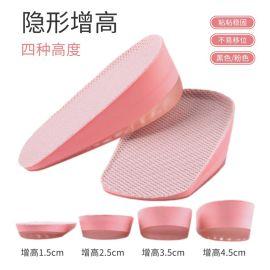 隐形增高鞋垫后跟垫舒适不累脚