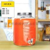 玻璃瓶酿酒罐泡酒罐饮料罐果汁罐酒吧可乐桶威士忌桶