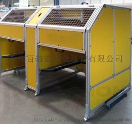 厂家定制工业铝型材安全围栏机械设备防护罩防静电亚克力护罩围栏
