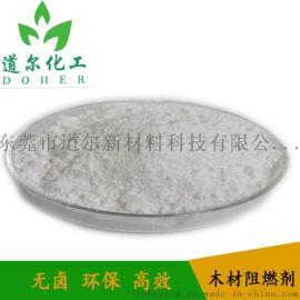 环保型无卤木材阻燃剂Doher-6502-1