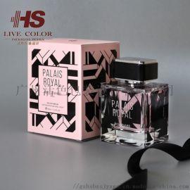 口红包装盒,香水包装盒,面膜包装盒