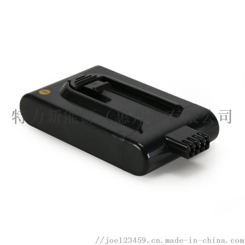 替換戴森吸塵器供電鋰電池21V2.0Ah 廠家供應
