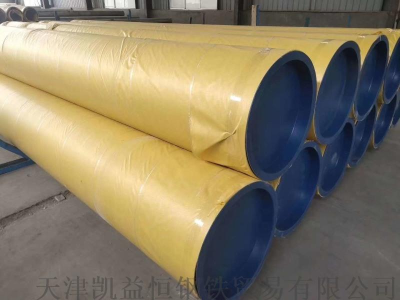 TP316L不锈钢焊管 316L不锈钢工业焊管现货