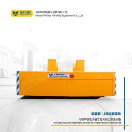 遙控無軌電池供電搬運車 管線拖平車 泵閥爐電動平車