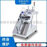 自動測試晶片分選機燒錄機KU10000 IC燒錄機