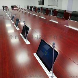 高清液晶屏触摸屏桌面升降器无纸化会议办公用品