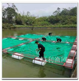 养鱼网箱设备,环保养殖网箱平台,养鱼网箱浮筒