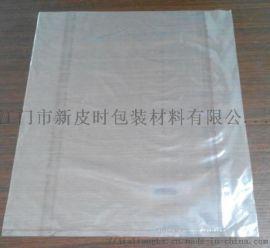 江门胶袋厂家定制塑料袋