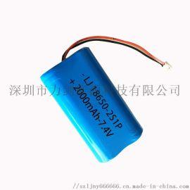 7.4V两串18650锂电池 2000mAh高质量扫地机 榨汁机筋膜**用锂电池