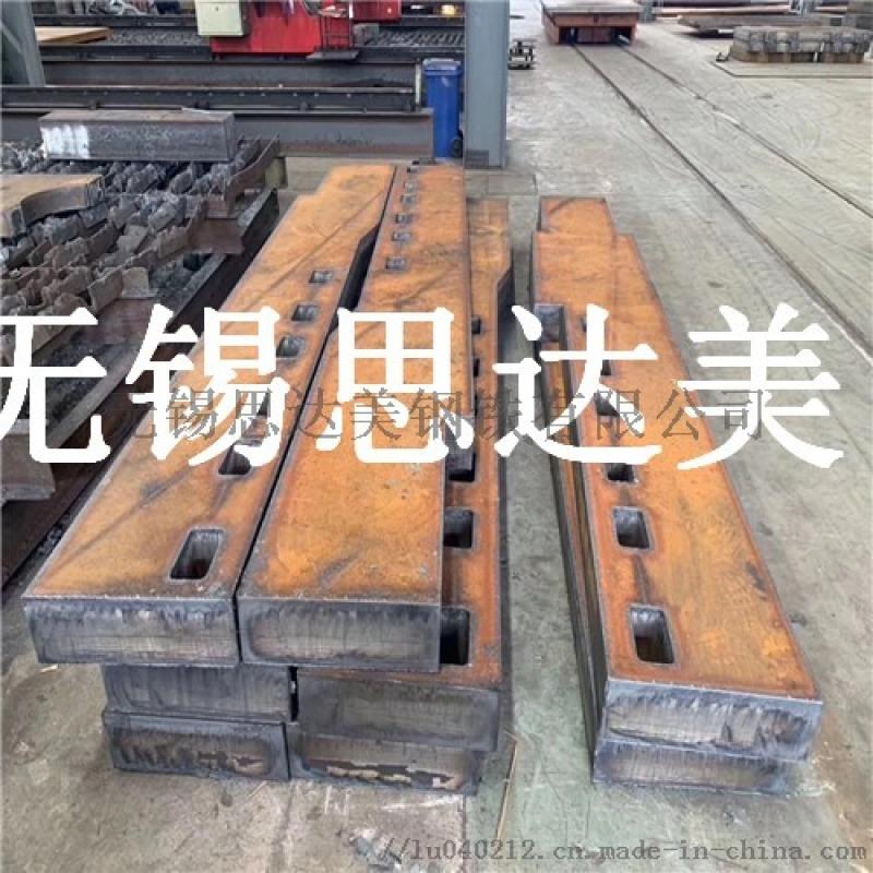 Q235B厚板加工,钢板零割,钢板切割