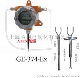 ATEX防爆风速传感器 风量变送器