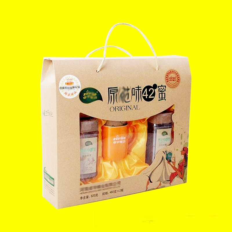 茶杯水杯玻璃礼品盒 郑州包装纸盒厂家