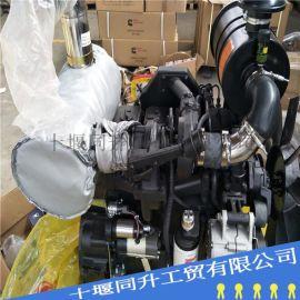 康明斯4BTA3.9 直喷柴油机 挖机发动机