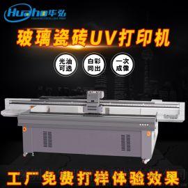 厂家  UV平板打印机爱普生2513圆柱平板一体机