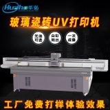 廠家直供UV平板印表機愛普生2513圓柱平板一體機