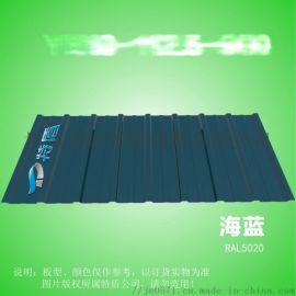 YX10-112.5-900压型钢板 墙面彩钢板