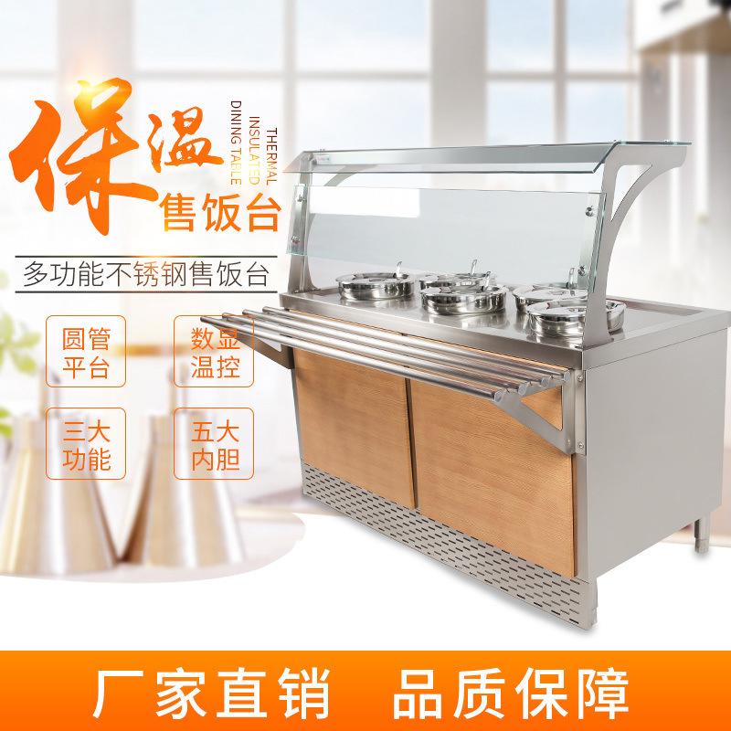 面点展示柜 熟食保温柜 面点保温柜