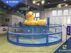 湖北恩施全透明恒温婴儿玻璃泳池厂家  伊贝莎