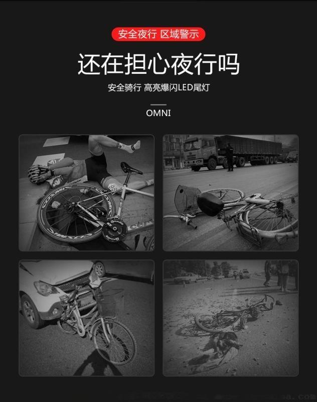 T形特斯拉尾燈深圳工廠直銷