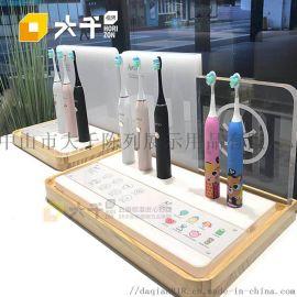 电动牙刷美容护肤产品 商超专柜专用亚克力展示台