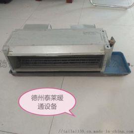 中央空调FP-7.1WA卧式暗装风机盘管