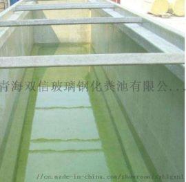 青海西宁玻璃钢水罐和海东玻璃钢防腐厂家