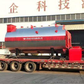 锅炉厂家供应3吨燃气热水锅炉
