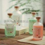 分裝瓶果酒瓶玻璃古風飲料瓶蒙砂酒瓶工廠生產來樣定製