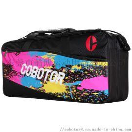 运动球包休闲包手提包轻便方形