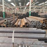 寶鋼20CrMnTi合金鋼管定做加工