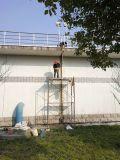 四平市電廠迴圈水池斷裂縫漏水堵漏專業補漏單位