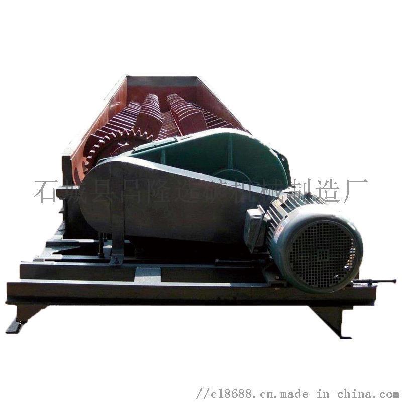 矿山槽式洗矿机双轴洗石机大小砂石