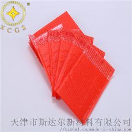 天津工厂生产复合气泡袋邮寄T恤快递包装袋