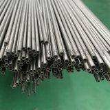 浙江304不鏽鋼毛細管,不鏽鋼精密管