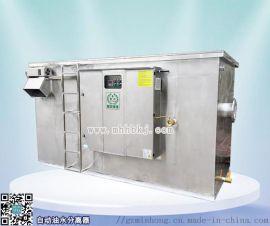 MH-QYF自动油水分离器