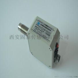 H-Y经济型激光温度传感器