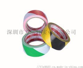 PVC警示胶带黑黄斑马胶带