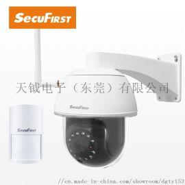 智能视频监控系统多少钱-天钺电子
