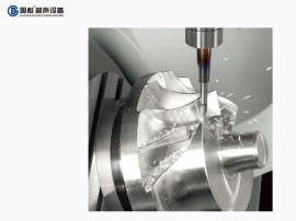 國彪超聲波銑削旋轉加工 超聲加工