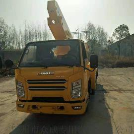 国六高空作业车21米高空作业车厂家直销