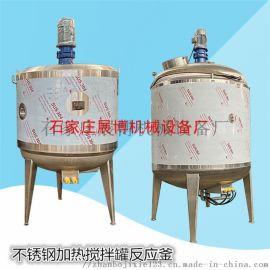 1吨电加热搅拌罐不锈钢分散罐食品配料罐日化搅拌机