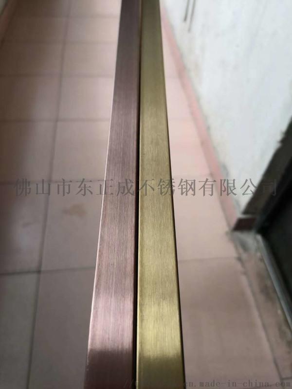 钛金不锈钢彩色管,304不锈钢彩色管